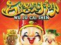 Wu Lu Cai Shen